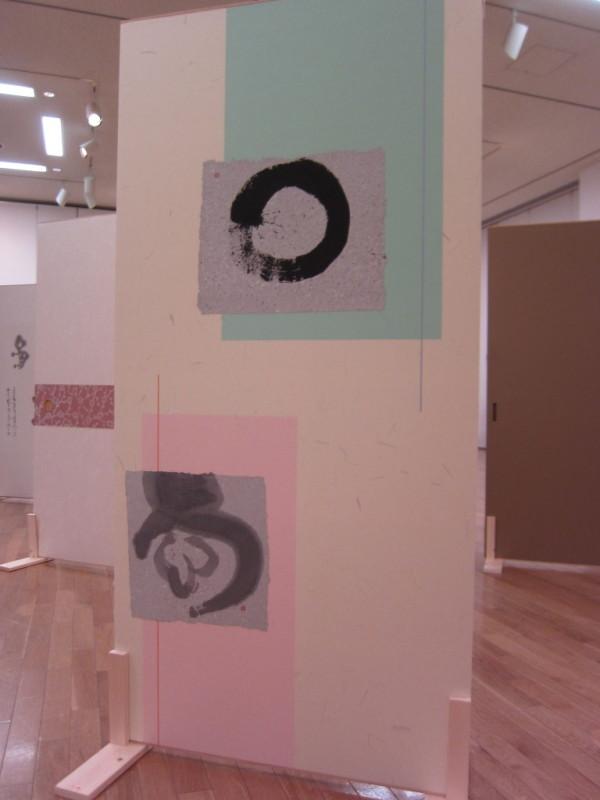 手漉き和紙展2