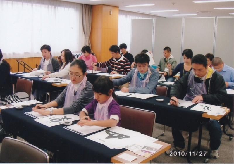 外国人書道教室2