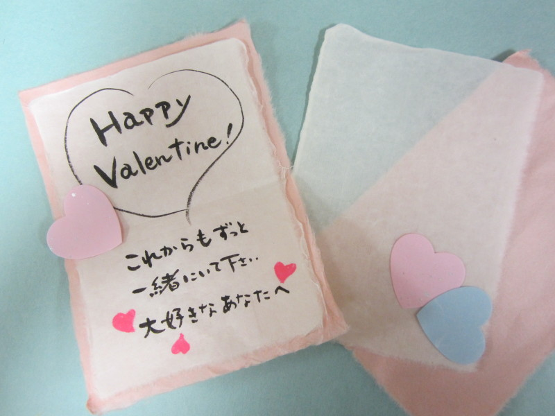 20140128 バレンタイン講習