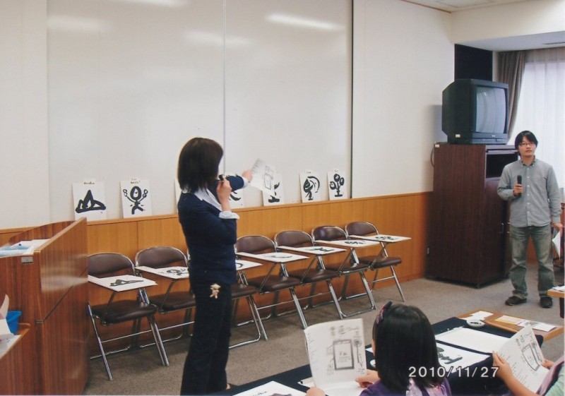 外国人書道教室4