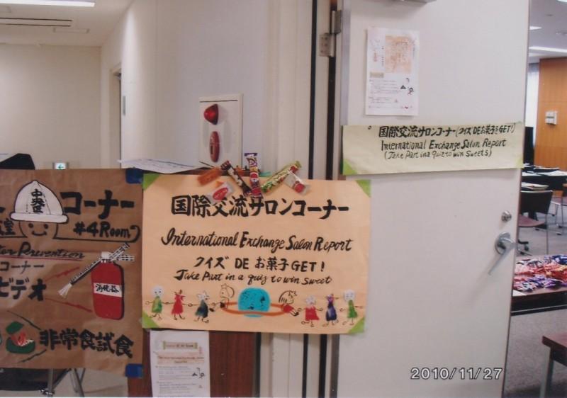 外国人書道教室1