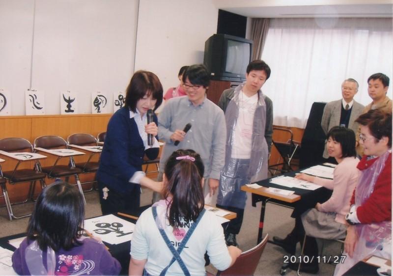 外国人書道教室3