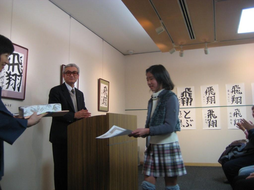 書き初め大会表彰式4