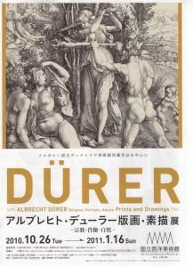 Durer1