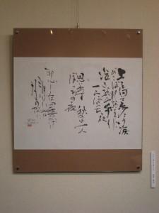 香書会社中展_0512